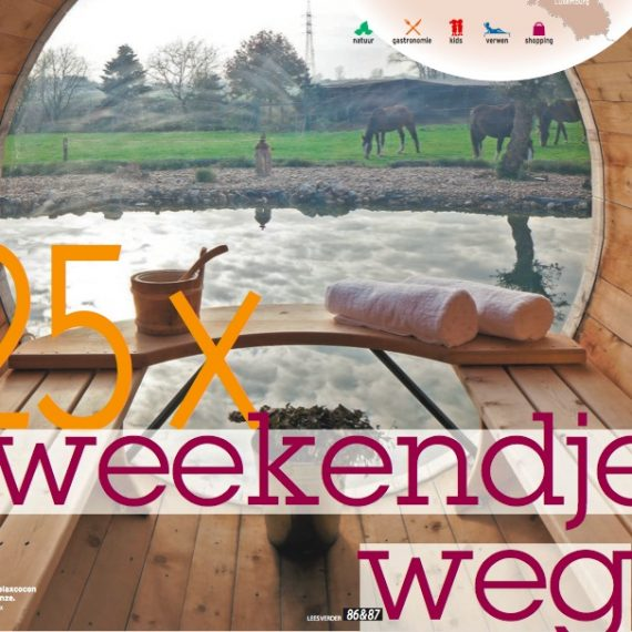 Weekendje Weg 426x426 1